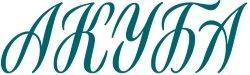 Салон цветов акуба лого 2